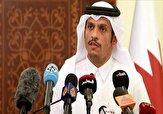 باشگاه خبرنگاران -قطر: ما تاکنون هیچ رفتار خصمانهای از ایران ندیدهایم