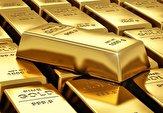 باشگاه خبرنگاران -قیمت طلا به ۱۴۹۶ دلار و ۹۰ سنت رسید