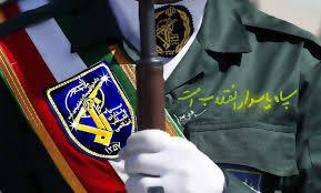 #باز_هم_سپاه/ تشکر کاربران از سپاه برای دستگیری روحالله زم