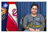 باشگاه خبرنگاران -سرشبکه کانال معاند در تور شبکه اطلاعاتی سپاه + صوت
