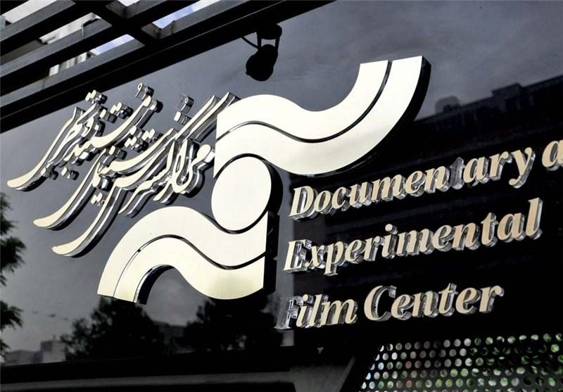 آغاز نشست خبری مدیرعامل جدید مرکز گسترش سینمای مستند