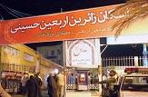 باشگاه خبرنگاران - شهردار قم از قرارگاه مردمی اربعین بازدید کرد