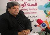 باشگاه خبرنگاران - اسامی بیست و دومین جشنواره بین المللی قصه گویی یزد اعلام شد