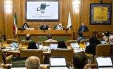باشگاه خبرنگاران -تصویب یک فوریت طرح الزام شهرداری تهران به ارائه لایحه برای عرضه سهام شرکتهای تابعه در بازار سرمایه