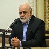 باشگاه خبرنگاران -اتباع عراقی بدون روادید میتوانند به ایران سفر کنند
