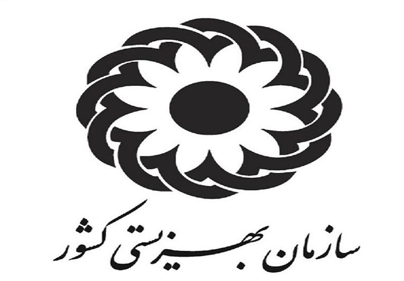 تهران ما///