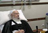 باشگاه خبرنگاران - آیت الله مکارم شیرازی به زودی از بیمارستان مرخص میشود