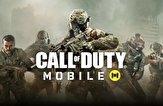 باشگاه خبرنگاران -پشتیبانی از دسته بازی در عنوان Call of Duty Mobile