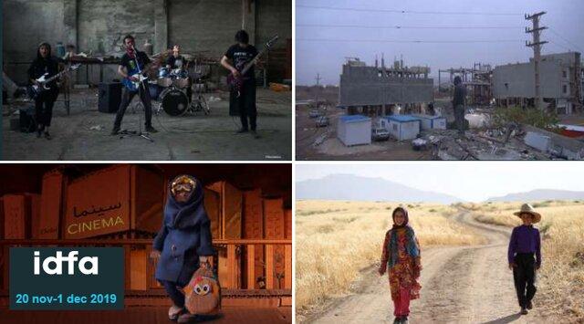 ۴ اثر ایرانی به جشنواره مستند آمستردام رسیدند