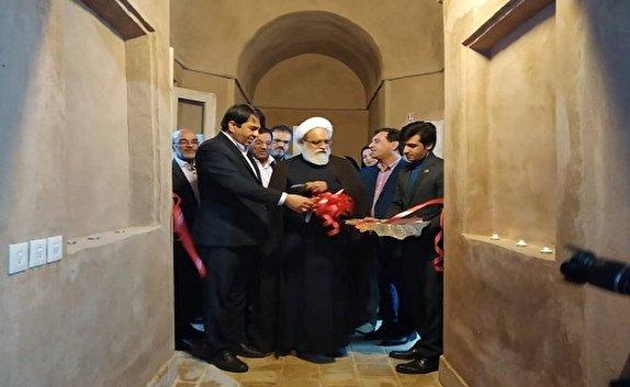 باشگاه خبرنگاران - موزه خانه فرخی یزدی در شهر میراث جهانی افتتاح شد