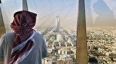 باشگاه خبرنگاران -کاهش رشد اقتصادی عربستان