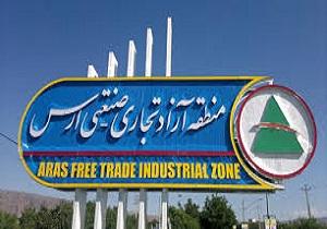 افزایش ۶۵ درصدی صادرات کالای تولیدی از منطقه آزادارس
