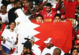باشگاه خبرنگاران - رفتار توهینآمیز هواداران بحرینی هنگام پخش سرود تیم ملی کشورمان + فیلم