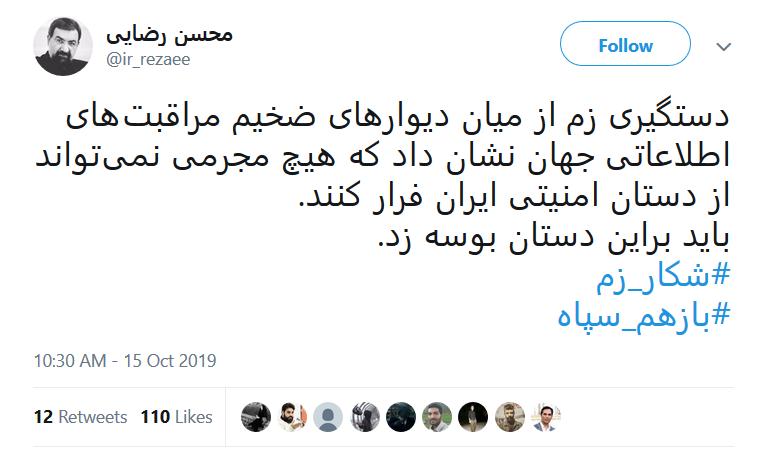 هیچ مجرمی نمیتواند از دستان امنیتی ایران فرار کنند