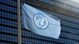 باشگاه خبرنگاران -استقبال سازمان ملل از تلاش پاکستان برای کاستن از تنش میان ایران و عربستان