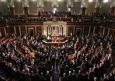 باشگاه خبرنگاران -مجلس نمایندگان آمریکا علیه تصمیم اخیر ترامپ درباره سوریه اقدام میکند