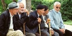آماده نبودن کشور برای مقابله با رشد سالمندی / تا سال ۲۰۳۰ جمعیت سالمند ایران ۳۰ درصد افزایش پیدا میکند