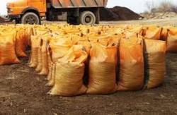 کشف ۲ تن خاک معدنی مس قاچاق در زنجان