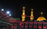 باشگاه خبرنگاران -حال و هوای حرم امام حسین (ع) در آستانه اربعین + فیلم