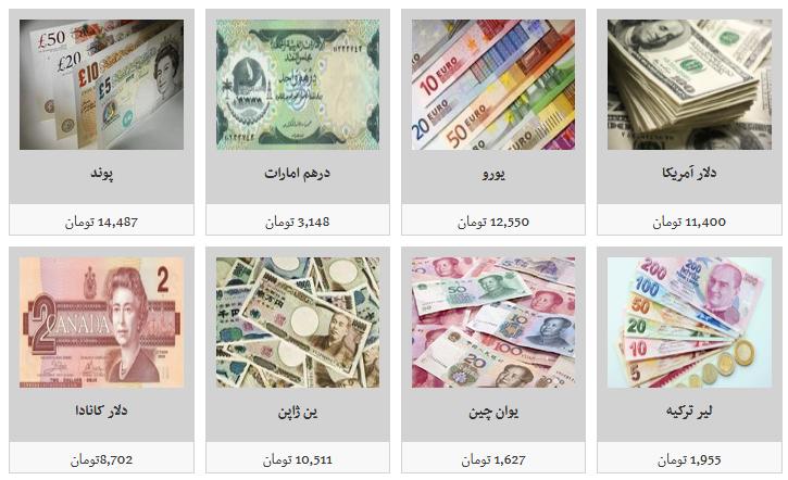 جزئیات نرخ ارز در ۹۸/۷/۲۴/ یک هزار دینار عراق به قیمت ۱۰ هزار و ۲۰۰ تومان
