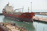 باشگاه خبرنگاران -آمریکا نفتکشهای چینی را به حمل نفت ایران متهم کرد