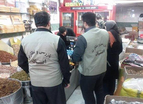 باشگاه خبرنگاران - برخورد با ۶۴ واحد صنفی متخلف در استان زنجان