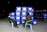 باشگاه خبرنگاران - احتمال تاخیر در اعلام نتایج ابتدایی انتخابات افغانستان