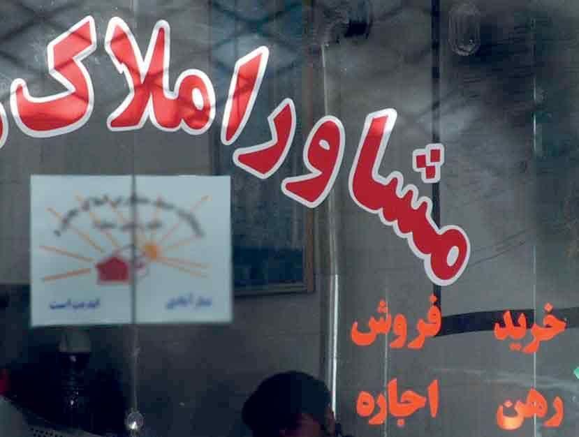 باشگاه خبرنگاران -اجاره یک واحد تجاری و اداری در بلوار فردوس چند قیمت است؟ + جدول