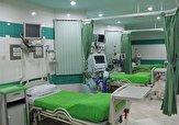 باشگاه خبرنگاران - مرگ بیمار بر اثر سقوط از تخت در بیمارستان شهید محمدی بندرعباس