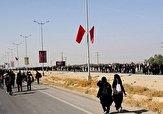 باشگاه خبرنگاران - تردد در گذرگاه مرزی چذابه روان اعلام شد