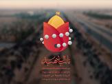 باشگاه خبرنگاران - مداح معروف و بازیکن فوتبال از کدام شهید در پیادهروی اربعین یاد میکنند؟ + فیلم