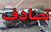 باشگاه خبرنگاران -واژگونی خودرو دو کشته برجا گذاشت
