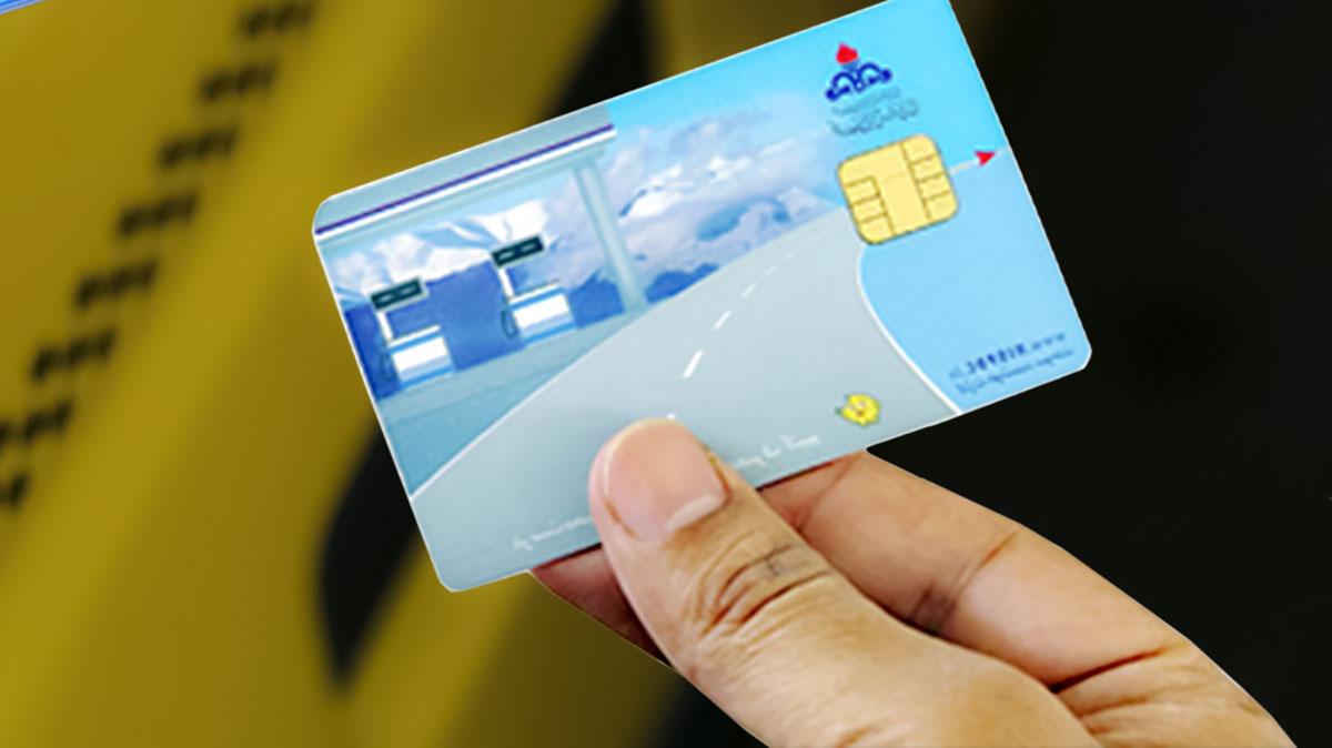 کارت های سوخت سهمیه بندی نشده اند