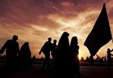 باشگاه خبرنگاران - برگزاری مراسم اربعین اباعبدالله الحسین (ع) در آستان مقدس امام زاده علی اکبر (ع) چیذر