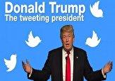 باشگاه خبرنگاران -توئیتهای جنجالی ترامپ، شرکت توئیتر را به فکر راهحلی برای این موضوع انداخت