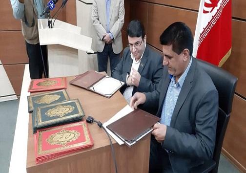 امضای تفاهمنامه همکاری دانشگاه آزاد یاسوج و ادارهکل استاندارد