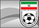 باشگاه خبرنگاران -تیمهای لیگ برتری دارای مجوز ملی و حرفهای مشخص شدند/ ۵ تیم مجوز نگرفتند