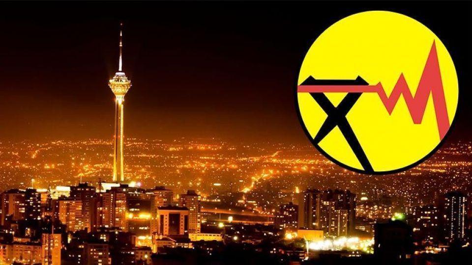 ایرانیها در تابستان ۹۸ چند درصد برق مصرف کردند؟
