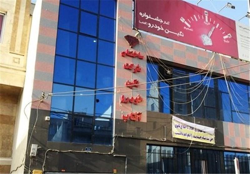 تهران ما/// آخرین وضعیت پرونده نگین خودرو