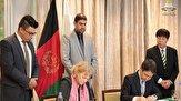 باشگاه خبرنگاران - کمک 7 میلیون دالری ژاپن برای ترویج سوادآموزی در افغانستان