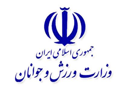 تشکیل شورای مرکزی نظارت بر انجمنهای ورزشی در جهرم