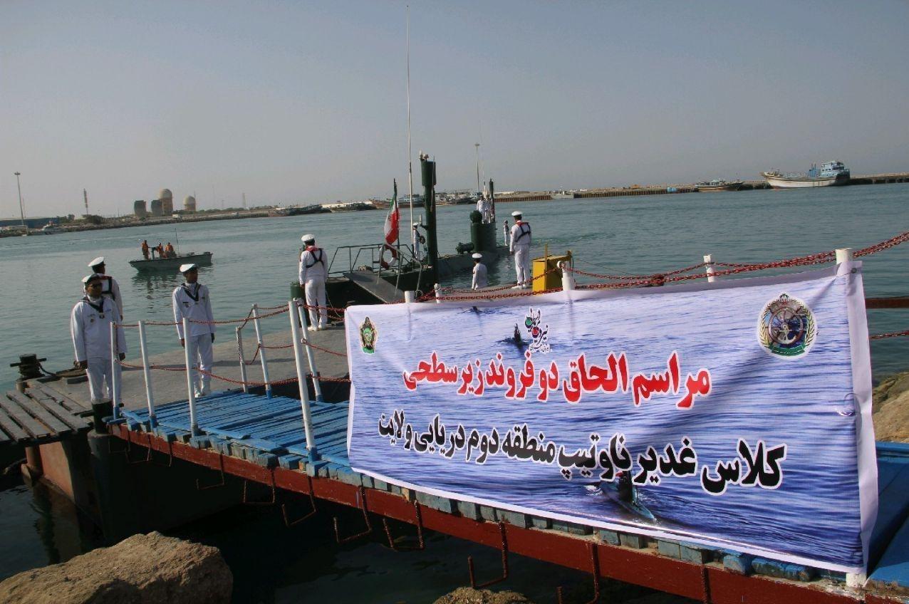 قاتل ایرانی شناورهای میلیون دلاری دشمن/ زیردریایی غدیر، شناور چابک ایران