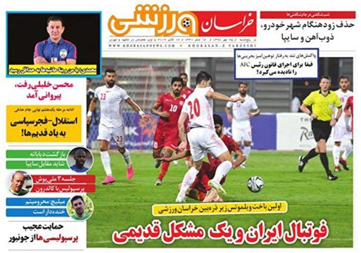 باشگاه خبرنگاران - خراسان ورزشی - ۲۵ مهر