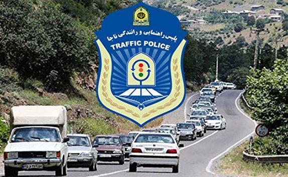 باشگاه خبرنگاران - ادامه محدودیتهای ترافیکی ایام اربعین/ جاده چالوس ۲ روز متوالی یک طرفه میشود