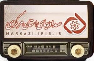 برنامههای صدای شبکه آفتاب در بیست و پنجم مهر ۹۸