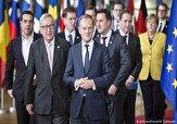 اروپا،اتحاديه،توافق،انگليس،بروكسل،اعلام،ايرلند،سران،لندن،سوري...