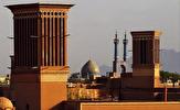 باشگاه خبرنگاران - اندر حکایت ثبت جهانی پرونده فناوری ساخت بادگیرهای یزد