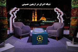 اعزام گروههای مختلف برنامه ساز شبکه استانی به عتبات عالیات برای پوشش  پیاده روی اربعین