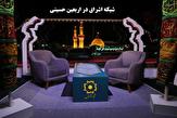 باشگاه خبرنگاران - اعزام گروههای مختلف برنامه ساز شبکه استانی به عتبات عالیات برای پوشش  پیاده روی اربعین