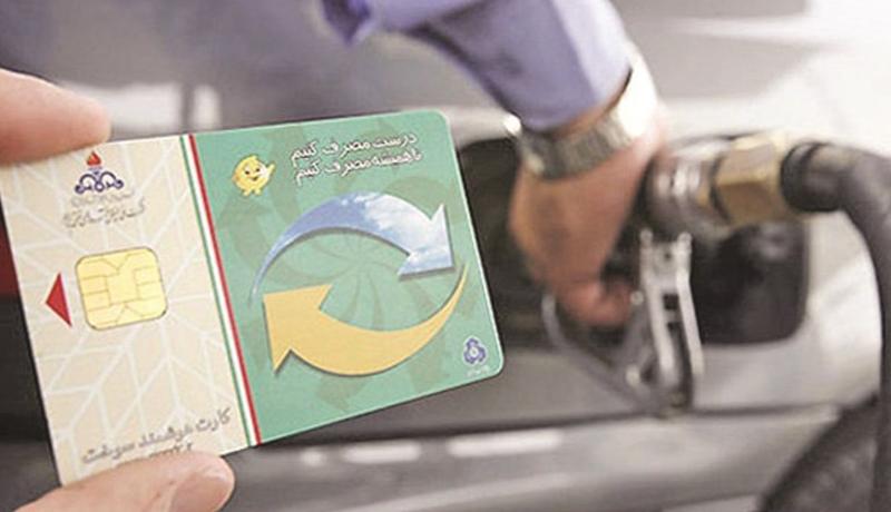 تعیین مقدار سقف برداشت از کارت سوخت/ سرانجام سهمیه بندی بنزین چه خواهد شد؟
